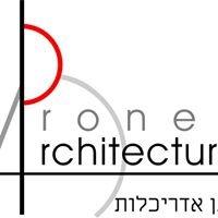 רונן אדריכלות Ronen Architecture