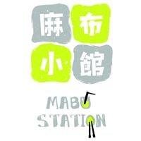 Mabu Station 麻布小館