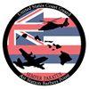 U.S. Coast Guard Airsta Barbers Point