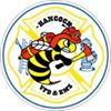 Hancock Maine Volunteer Fire Department