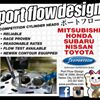 Port Flow Design    Competition Cylinder Heads