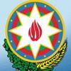 Azərbaycan Respublikası Maliyyə Nazirliyi