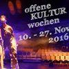 Sommerwerft Theater Festival
