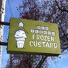 Old School Frozen Custard