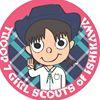 ガールスカウト石川県第7団 Girl Scouts of Japan,Troop 7 of Ishikawa Council