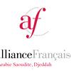 Alliance Française de Djeddah thumb