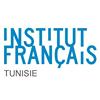 Maison de France à Sfax