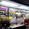 Xtreme Skateshop Aguascalientes