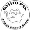 Gatito Pax: Japan Import Store