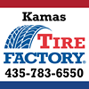 Point S Tire and Auto Kamas