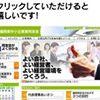 福岡県中小企業家同友会