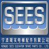 Ningbo SEES Elevator Spare Parts_Co., LTD