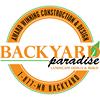 Backyard Paradise Landscaping