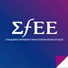 ΣΦΕΕ  / SFEE - Σύνδεσμος Φαρμακευτικών Επιχειρήσεων Ελλάδος