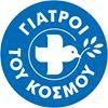 Médecins du Monde Greece - Γιατροί του Κόσμου