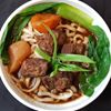 Yen Yen Taiwan Street Food - Wilson