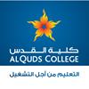 Alquds College