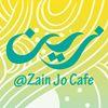 مقهى زين الأردن-Zain Jordan Cafe