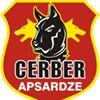 Cerber apsardze thumb
