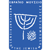 American Friends of the Jewish Museum of Greece