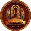 Al - Isra'a University College  كلية الاسراء الجامعة
