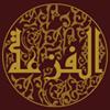 مطعم الفزعة - Al Faza'a Res