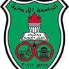 اصدقاء الجامعة الاردنية University Of Jordan
