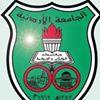 الجامعة الاردنية University Of Jordan