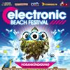Electronic Beach Festival