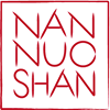 Nannuoshan Tea House