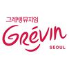 그레뱅 뮤지엄 Grevin Seoul Museum