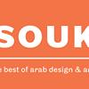 Al Souk London - The Arab Art and Design Concept Store