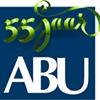 Algemene Bond Uitzendondernemingen - ABU