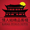 Karma Design Hotel thumb