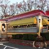 The Roadside Diner, New Jersey