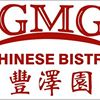 GMG Chinese Bistro