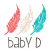 Baby D & Jack Pine Naturals