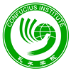 Confucius Institute at the University of Basel