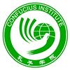 Confucius Institute at the University of Basel