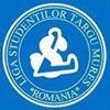 Liga Studenților Tg. Mureș