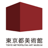 東京都美術館 Tokyo Metropolitan Art Museum