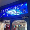 Bridport Electric Palace