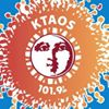 KTAOS Solar Center and Solar Radio