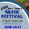 Holy Trinity Greek Fest