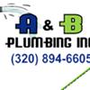A & B Plumbing, Inc