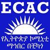 Ethiopian Community Association of Chicago (ECAC)