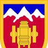 169th Field Artillery Brigade