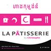 La Patisserie By Christophe