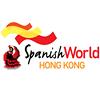 Spanish World Hong Kong