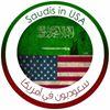 Saudis in USA